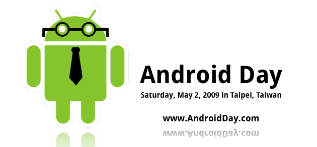android-day-banner.jpg