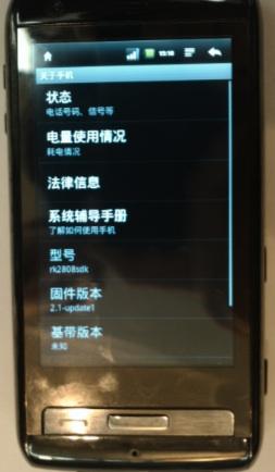 zinn-phone.jpg