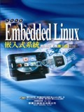 Embedded Linux Books